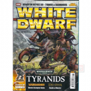 White Dwarf 361 January 2010